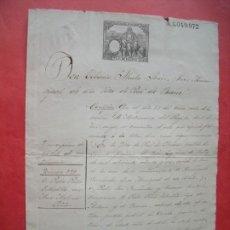 Manuscritos antiguos: PEDRO PEÑA ESTUDILLO.-TIBURCIO ALCALA RUIZ.-JUEZ MUNICIPAL.-MANUSCRITO.-PEAL DE BECERRO.-AÑO 1887.. Lote 194504757