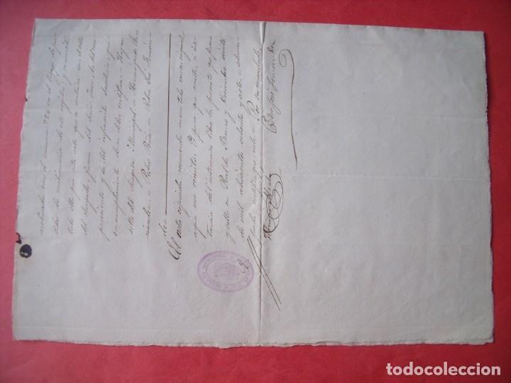 Manuscritos antiguos: PEDRO PEÑA ESTUDILLO.-TIBURCIO ALCALA RUIZ.-JUEZ MUNICIPAL.-MANUSCRITO.-PEAL DE BECERRO.-AÑO 1887. - Foto 2 - 194504757