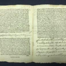 Manuscritos antiguos: 1699. ROMANOS (ZARAGOZA). IMPRESO/MANUSCRITO. VENTA DE UN TERRENO.. Lote 194874900
