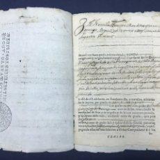 Manuscritos antiguos: 1698. ROMANOS (ZARAGOZA). IMPRESO/MANUSCRITO. CENSO. Lote 194875200