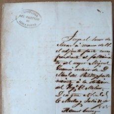 Manuscritos antiguos: 1868. COLONIAS. NOTA FALLECIMIENTO ESCLAVO NEGRO - SEIBA MOCHA, MATANZAS, CUBA. Lote 194962025