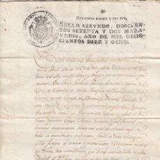 Manuscritos antiguos: 1818 FONSAGRADA VILARIÑO DE ARRIBA (LUGO) SELLO FISCAL 2º 272 MRS DOCUMENTO MANUSCRITO PAPEL SELLADO. Lote 194963216