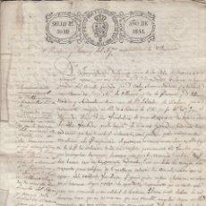 Manuscritos antiguos: 1841 VILASANTAR S PEDRO PRESARAS (CORUÑA) 3 SELLOS FISCAL 4º DOCUMENTO MANUSCRITO AYUNTAMIENTO. Lote 194967023