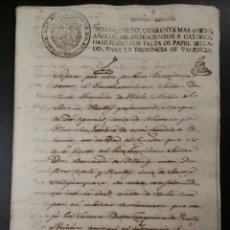 Manuscritos antiguos: GODELLA VALENCIA 1814 CONTRATO RARO SELLO FISCAL FALTA PAPEL GUERRA INDEPENDENCIA. Lote 195109445