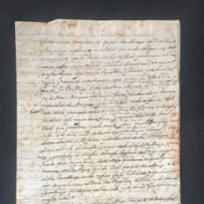 Manuscritos antiguos: MANUSCRITO CABALLERIZAS REALES DE CORDOBA. DIEGO LOPEZ DE HARO Y MARQUES DEL CARPIO 1625. VER FOTOS.. Lote 195162738