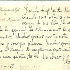Manuscritos antiguos: 579.- EL REDACTOR JEFE DE DIARIO DE NAVARRA - CARTA ENVIADA AL FALANGISTA LUYS SANTA MARINA. Lote 195208282