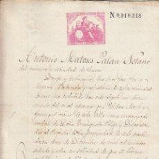 Manuscritos antiguos: 1880 SUECA (VALENCIA) FISCAL 10º 1 PTS DOCUMENTO MANUSCRITO PAPEL SELLADO TIMBROLOGIA. Lote 195216882