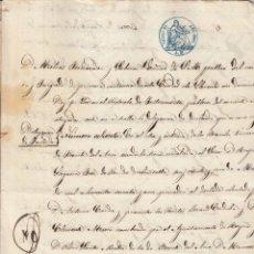 Manuscritos antiguos: 1861 FUENTE DEL ARCO REYNA (BADAJOZ) FISCAL 3º 4 RLS DOCUMENTO MANUSCRITO DESLINDE CORDEL. Lote 195219338