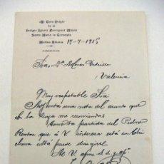 Manuscritos antiguos: DOCUMENTO DEL CURA DE SANTA MARIA LA CORONADA MEDINA SIDONIA 1915 . Lote 195379486