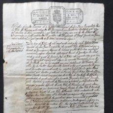 Manuscritos antiguos: MANUSCRITO DE VILLA DE PORRERA, ARZOBISPADO DE TARRAGONA. CERTIFICADO DE DESPOSORIOS 1839. . Lote 195709508