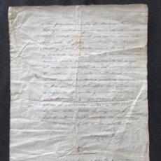 Manuscritos antiguos: MANUSCRITO DEL JUZGADO DE CALAFELL TARRAGONA 1892 SELLO. . Lote 195710580