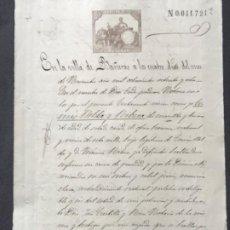 Manuscritos antiguos: BAÑERAS DEL PENEDES TARRAGONA MANUSCRITO 1883 TESTAMENTO DEL HORNERO. SELLADO.. Lote 195712276