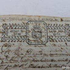 Manuscritos antiguos: SELLO 4º 40 MARAVEDIS, 1840, ISABEL II, RETIRO MILITAR AL TENIENTE.... ALMERIA. Lote 196535325