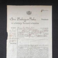 Manuscritos antiguos: MANUSCRITO AUDIENCIA DE BARCELONA 1896 CÁRCEL VIOLACION. CASTELLET I LA GORNAL, VILAFRANCA PENEDES.. Lote 196824987