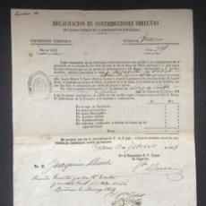 Manuscritos antiguos: RECAUDACION DE CONTRIBUCIONES DIRECTAS PUEBLO DE GRACIA BARCELONA 1854 MANUSCRITO. . Lote 196825306