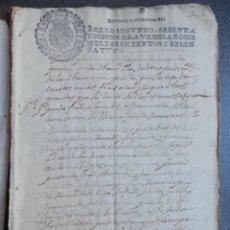 Manuscritos antiguos: MANUSCRITO AÑO 1661 FISCAL 2º LUJO TAMARIZ DE CAMPOS VALLADOLID 102 PÁGINAS CUENTAS CURADOR. Lote 196936261