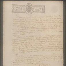 Manuscritos antiguos: MANUSCRITO CURA PÁRROCO DE VIC, PAPEL SELLADO 3 CLASE 4 REALES VELLON / SELLO SECO FERNANDO VII. Lote 197454373