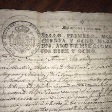 Manuscritos antiguos: SELLO PRIMERO 1818. PERMUTA EN LA VILLA DE PEDROLA (ZARAGOZA). FIRMA ESCRIBANO REAL. Lote 197701175