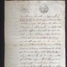 Manuscritos antiguos: MANUSCRITO DE LA VILLA DE GRACIA BARCELONA 1845-1852 VENTA. SELLO. . Lote 197798813