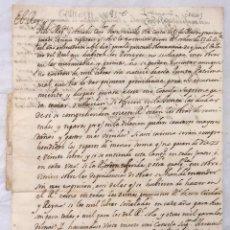 Manuscritos antiguos: FIRMA REAL CARLOS II SOBRE EJECUCION DE OBRAS EN EL PALACIO REAL. AÑO 1693. Lote 198706451