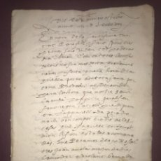 Manuscritos antiguos: NOTARIADO - MANUSCRITO PROVINCIA ALICANTE - AÑO 1598. Lote 198715542