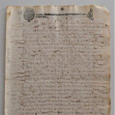 Manuscritos antiguos: TIMBROLOGÍA DOCUMENTO SELLO 3º HABILITADO AÑO 1646 DE UN SELLO 3º AÑO 1639 MUY RARO. Lote 198816053