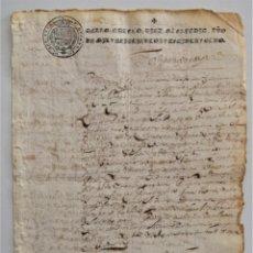 Manuscritos antiguos: TIMBROLOGÍA DOCUMENTO SELLO 4º 10 MARAVEDIS AÑO 1638 BUEN ESTADO. Lote 198816452