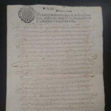 Manuscritos antiguos: CIRIÑUELA LA RIOJA 1645 MANUSCRITO ESCRITURA NOTARIAL DE VENTA DE TIERRAS. Lote 199066401