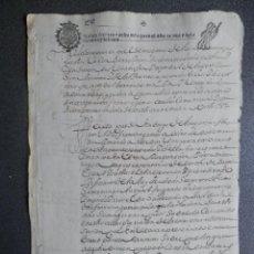 Manuscritos antiguos: MANUSCRITO AÑO 1660 FISCAL 2º HABILITADO Y 2º DE 1658 MUY RARO Y LUJO RONDA MÁLAGA PLEITO EJECUTIVO. Lote 199076166