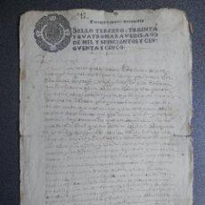 Manuscritos antiguos: MANUSCRITO AÑO 1655 FISCAL 3º RARO Y LUJO VALLADOLID CARTA DE PAGO . Lote 199076271