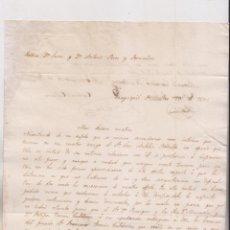 Manuscritos antiguos: ECUADOR. CARTA DE LA VIUDA E HIJOS DEL HÉROE ECUATORIANO FRANCISCO GARCÍA CALDERÓN, 1832. Lote 199307346