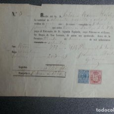 Manuscritos antiguos: DOCUMENTO 1880 JÉREZ DUQUE SAN LORENZO CON DOS SELLOS CON VALOR FISCAL EDIFIL 184 Y RECIBOS 12 CENT.. Lote 199414578