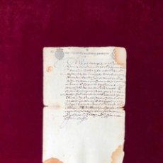 Manuscritos antiguos: SOBRE UNA EJECUCIÓN DE BIENES - 1643. Lote 199465823