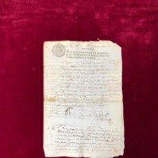 Manuscritos antiguos: EJECUCIÓN DE BIENES CONTRA VECINO DE COLMENAR DE OREJA (MADRID) POR DEUDAS - 1647. Lote 199467203