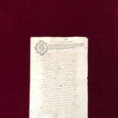 Manuscritos antiguos: ESCRITURA DE RECONOCIMIENTO DE CENSO OTORGADA POR LA VIUDA DE UN REGIDOR DE PLASENCIA (CÁCERES) 1640. Lote 199634331
