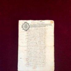 Manuscritos antiguos: VENTA DE CENSO A FAVOR DEL CONVENTO DE LA ENCARNACIÓN DE PLASENCIA (CÁCERES) 1640. Lote 199655643
