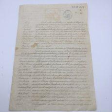 Manuscritos antiguos: DOCUMENTO VILALLONGA LITIGIO AGUAS CON VECINO ALCOVER 1883 TARRAGONA. Lote 199706055