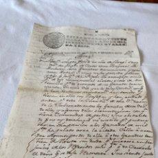 Manuscritos antiguos: FERNANDO VI 1746 SELLO CUARTO VEINTE MARAVEDIS. Lote 199710842