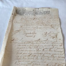 Manuscritos antiguos: FERNANDO VI 1751 SELLO CUARTO VEINTE MARAVEDIS. Lote 199732176