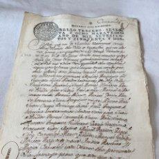 Manuscritos antiguos: FERNANDO VI 1752 SELLO TERCERO SESENTA Y OCHO MARAVEDIS. Lote 199733277