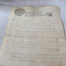 Manuscritos antiguos: FERNANDO VI 1752 SELLO CUARTO VEINTE MARAVEDIS. Lote 199733590