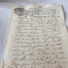 Manuscritos antiguos: FERNANDO VI 1753 SELLO PRIMERO QUINIENTOS CUARENTA Y CUATRO MARAVEDIS. Lote 199734035
