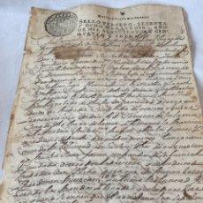 Manuscritos antiguos: FERNANDO VI 1753 SELLO TERCERO SESENTA Y OCHO MARAVEDIS. Lote 199734505