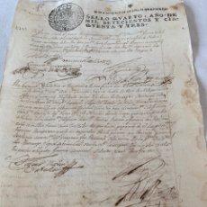 Manuscritos antiguos: FERNANDO VI 1753 DESPACHOS DE OFICIO CUATRO MARAVEDIS. Lote 199735565