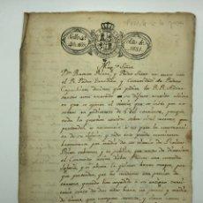 Manuscritos antiguos: DOCUMENTO MANUSCRITO RELACIÓN TERRENOS PARA AMPLIACIÓN IGLESIA AÑO 1831. Lote 200034305
