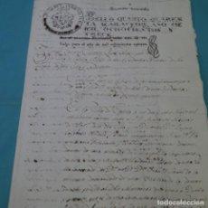 Manuscritos antiguos: ESCRITURA DE 1826.1 HOJAS.FERNANDO VII.BLANES.. Lote 200157588
