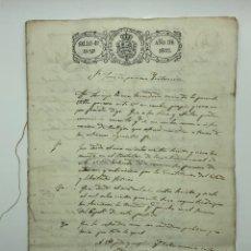 Manuscritos antiguos: DOCUMENTO MANUSCRITO MÚLTIPLE FIRMAS AÑO 1842. Lote 200185107