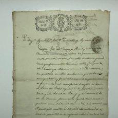 Manuscritos antiguos: DOCUMENTO MANUSCRITO AYUNTAMIENTO AÑO 1841 MÚLTIPLES FIRMAS. Lote 200185256