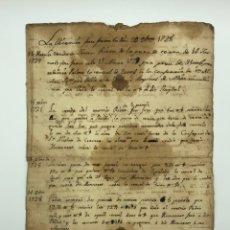 Manuscritos antiguos: MANUSCRITO LICENCIA AÑO 1728. Lote 200186213