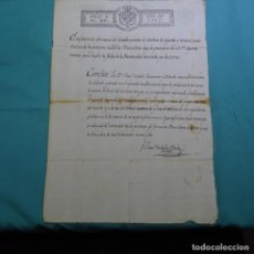 Manuscritos antiguos: MANUSCRITO 1822.SELLO FERNANDO VII.40 MARAVEDIS.FALTA DE UNIVERSIDAD DECRETADA POR LAS CORTES.. Lote 200513418